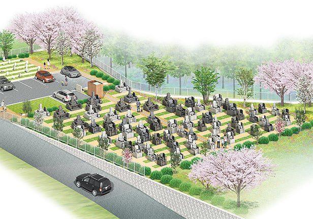 公園墓地イメージ