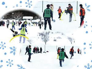 スノーサッカー大会