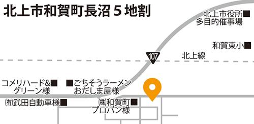 ソレアード長沼分譲地 地図