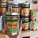 田葉子屋の商品