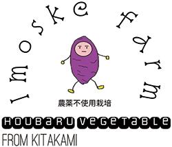 Imoske Farmロゴ