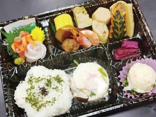 松花堂弁当 1,000円