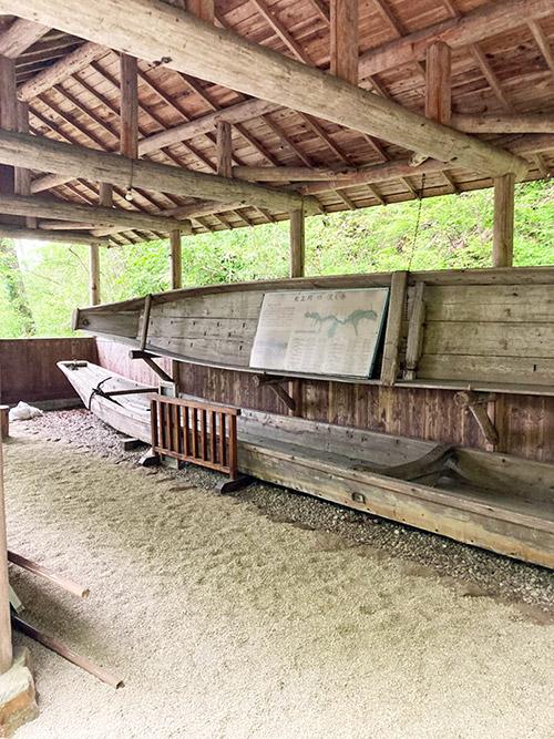 渡し舟の展示場