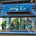 aLive Bar Cs