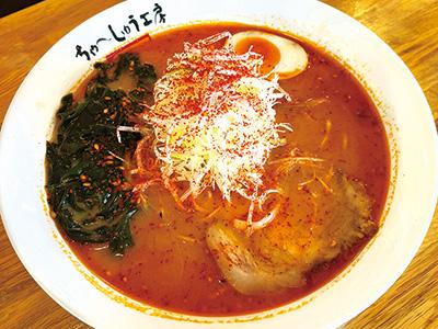 味噌辛子麺